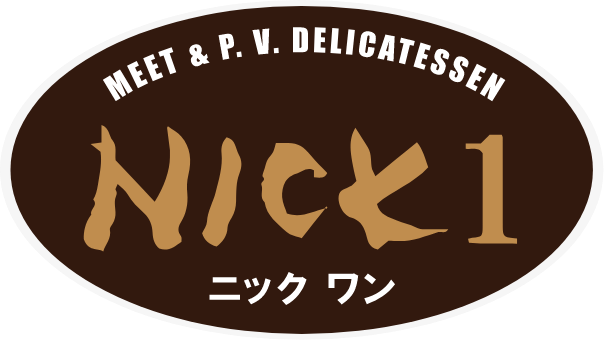 NICK1 ニックワン MEET & P.V.DELICATESSEN
